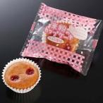 【学校給食】【ヤヨイサンフーズ】【冷凍食品】【学校給食】新米粉のカップケーキ・イチゴ風味(鉄)X40個★