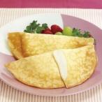 【学校給食】【日東ベスト】【冷凍食品】クレープ(チーズクリーム)X80個