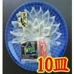 【下関市彦島】【業務用・冷凍】【山賀】山口県産天然まふぐ刺身30gX10パック