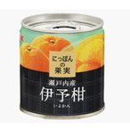 柑橘 - 【送料無料】【白ざら糖使用】瀬戸内産伊予柑 EO缶詰X24個