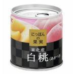 【送料無料】【白ざら糖使用】国産あかつき白桃EO缶詰X24個