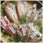 【送料無料】国産魚のひもの詰合せ「干物詰め合わせ HT-K」(代引き不可)