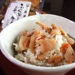 海の幸の混ぜご飯シリーズ『まぜご飯の素(ふぐめし)』