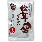 秋の味覚『松茸(マツタケ)雑炊スープ 2人前』