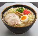 ご当地ラーメン『一久のお土産ラーメン 20食』【送料無料】【北海道・沖縄へのお届けはできません】