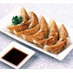ご当地ラーメン『一久のお土産餃子(ギョーザ) 10食(100個)』【北海道・沖縄へのお届けはできません】