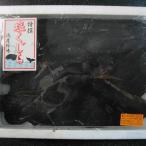 【送料無料】下関直送【業務用】『塩くじら(鯨の塩身)』スライス500g(ミンク、イワシ、ニタリクジラ)