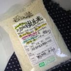 百姓木村の『タニシ共生 もち米(精米)』10kg