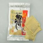 メール便【送料無料】『あごいり鰹ふりだし 10袋』(あごだし・出汁・トビウオ・ヘイセイ)