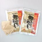 メール便【送料無料】『あごいり鰹ふりだし 30袋x2』(あごだし・出汁・トビウオ・ヘイセイ)