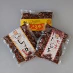 メール便【送料無料】『選べる3袋 こんぴら しょうゆ豆』(にしきや・醤油豆)