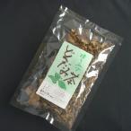 メール便【送料無料】『どくだみ茶』天然国産ドクダミ100%使用