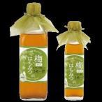蜂蜜屋さんのオリジナルドリンク「うめ〜酢200ml」