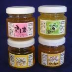 かわいいはちみつギフト(蜂蜜)「プチビアン」(ハチミツ50gx4本)