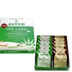 菊屋+九州乳業『みどり牛乳 ミルククッキー』10枚入り