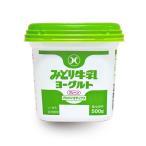 九州乳業 『生きている乳酸菌 プレーンヨーグルト』500g