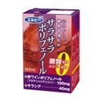 エルビー【送料無料】『サラサラ ポリフェノール 125mlx30本』(赤ワインポリフェノール&サラシア)