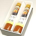 やまみのうに直送【ギフト用商品】「[箱入]雲丹醤油(うに醤油)120ml 2本セット」(ウニ、海胆)