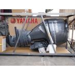 ヤマハ 4サイクル船外機 F90BETX 展示品