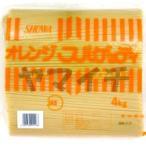 昭和 スパゲティー オレンジ  2.0mm  4kg