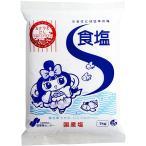 塩事業センター 食塩 1kg