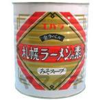 エバラ 札幌ラーメンの素 みそスープ 金ラベル 1号缶