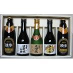 極聖 岡山の清酒・地ビール飲み比べセット
