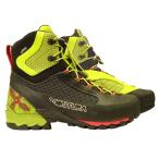 ショッピングトレッキングシューズ MONTURA(モンチュラ) Vertigo Gtx/4046/8.5 S6GM03X トレッキングシューズ 登山靴 アウトドアシューズ キャンプ トレッキング用 アウトドアギア