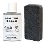 Ripen ライペン アライテント 塗る撥水剤 0530600 アウトドアウエア