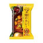 AMANO アマノフーズ 畑のカレー たっぷり野菜と鶏肉のカレー 79369 旅行携行食品