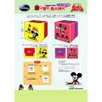 ショッピング貯金箱 貯金箱 自動計算 ディズニー キュービックマウス ミッキー