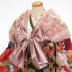 ショッピング着物 ショール 成人式 振袖 ドレス ストール サテンリボン ラビットファー ピンク