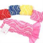 兵児帯 子供用 絞り 浴衣帯 4色からお選び下さい