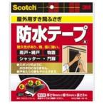 3M(スリーエム) 屋外用防水テープ [No.EN-78]