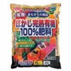 サン&ホープ ぼかし完熟有機 5kg