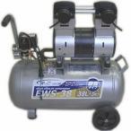 シンセイ 静音オイルレスコンプレッサー38L オイルフリー エアーコンプレッサー EWS-38 WBS-38