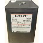 大日本塗料 TDプライマー 速乾さび止め赤さび 20kg