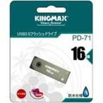 KINGMAX USBメモリー 16GB PD-71 16GB
