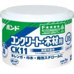 コニシボンド ボンド コンクリート・木材用 CK11 1kg紙缶 #42729