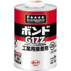 コニシボンド 速乾ボンド G17Z 1kg缶 #43837