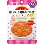 ホームセンターヤマキシYahoo!店で買える「キューピー ハッピーレシピ 鶏レバーと野菜のトマト煮 9ヵ月頃から 80g」の画像です。価格は96円になります。