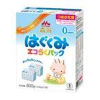 森永乳業 はぐくみ エコらくパック つめかえ用 0ヵ月から (粉ミルク) 400g×2袋