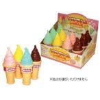 マルカ ソフトクリームしゃぼん玉 (しゃぼん玉・シャボン玉)