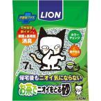 【送料無料対象外】ライオン ペットキレイ お茶でニオイをとる砂(においをとる砂) 7L 猫砂 ネコ砂 ねこ砂 【D7】