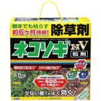 レインボー薬品 ネコソギエースV(粒剤)[第23291号](植栽地を除く樹木等) 3kg