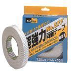 ニトムズ ニトムズ 超強力両面テープ粗面用20X10 J1020 (25214)