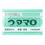 東邦 ウタマロ石けん(洗濯用石鹸) 133g