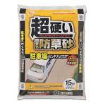 アイリスオーヤマ 超硬い固まる防草砂 15kg 15kg