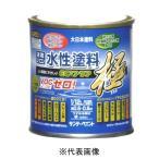 サンデーペイント 水性エコアクア極 (無臭タイプの水性塗料 VOCゼロ) 1/12L 艶消し黒