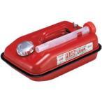 大自工業メルテック ガソリン携行缶 ジー・カン5 5L FX-505 消防法適合品 国内検査KHKマーク取得